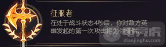 8.15版本改动预告 刀妹即将加强